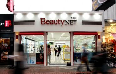 Multi-brand Cosmetic Shops Expand Presence in S. Korea