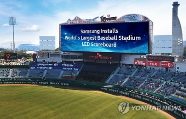 Samsung Display to Improve SK Wyverns' Ball Park