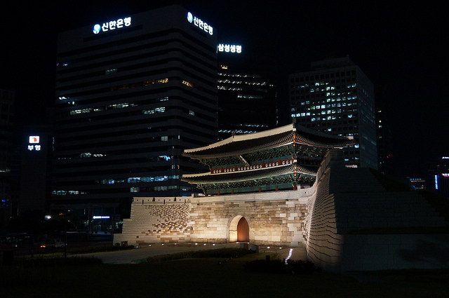 Namdaemun at night. (image: Flickr/ Hangidan)