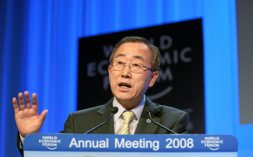 Ban, whose second five-year term as U.N. chief ends late this year, has long been talked about as a potential candidate for next year's election. (Wikimedia)