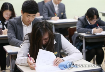 Korean Children and Adolescents Rank Last in OECD Happiness Index