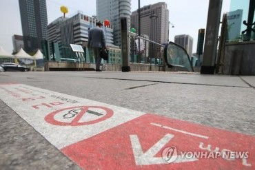 Seoul Bans Smoking Near Subway Stations