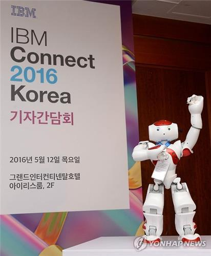 IBM's Watson-powered robot Nao-mi is introduced at a company event in Seoul. (image: Yonhap)