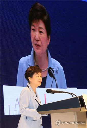 President Park Geun-hye speaks during the Asian Leadership Conference in Seoul on May 17. (image: Yonhap)