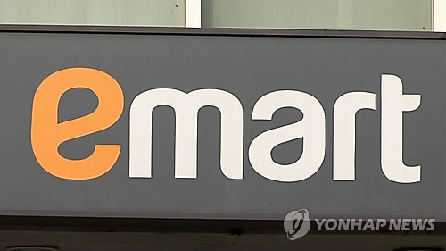 E-Mart Strays Away from Core Business Strategy