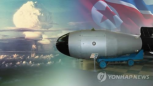 N. Korea Could Conduct 5th Nuclear Test Around Party Congress