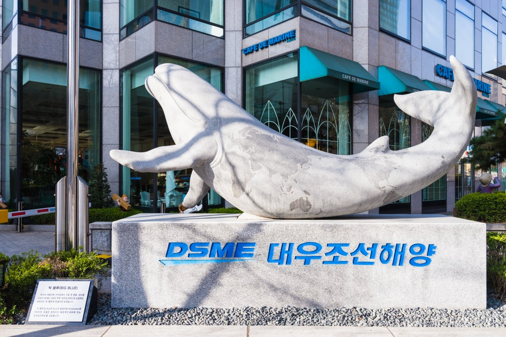 Daewoo Shipbuilding & Marine Engineering Co. (image: Wikipedia)
