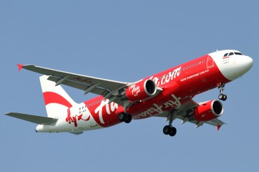 AirAsia Criticized for Unusual Recruiting Methods