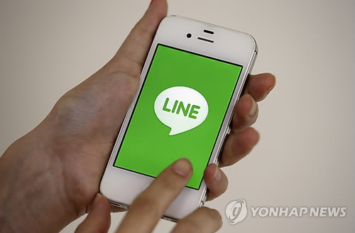 Over 33 million people use LINE in Thailand. (image: Yonhap)