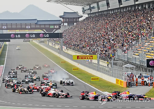 Korea International Circuit, Yeongam (image: Yonhap)