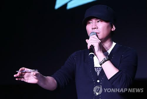 Hyun-suk Yang, Founder & Chief Executive Officer of YG (image: Yonhap)
