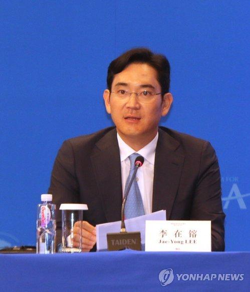 Jae-yong Lee (image: Yonhap)