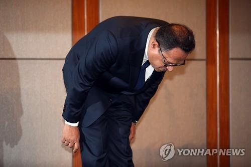 The company made an official apology today for the first time in the five years since the initial investigation. (image: Yonhap)