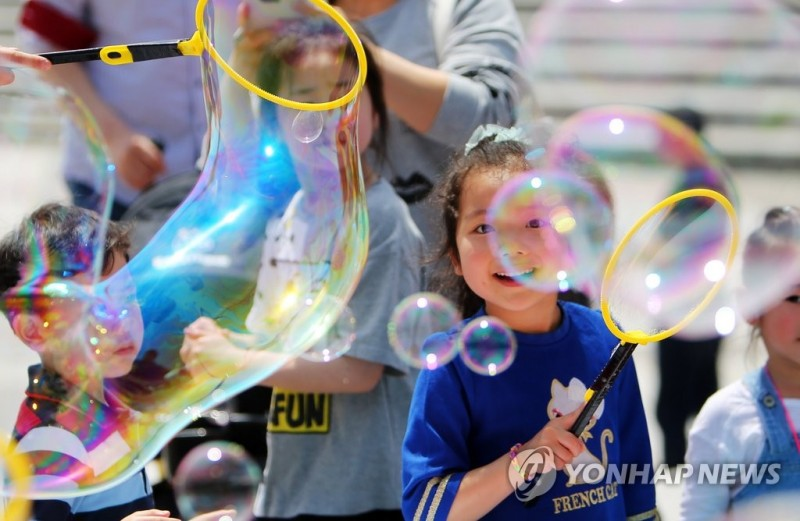 May 5: Celebrating Korea's Children's Day