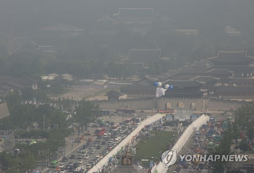 Air Pollution in Korea Reaches Critical Level