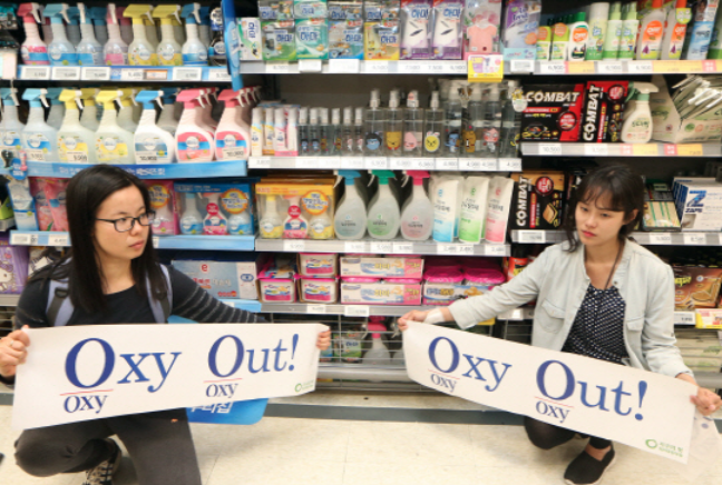 Members of the Korean Federation for Environmental Movement call for a boycott of products made by Oxy Reckitt Benckiser Korea. (image: Yonhap)