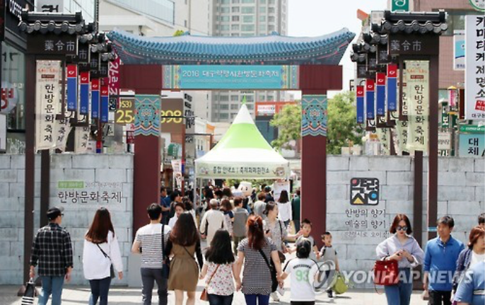 Visitors entering Daegu Yangnyeongsi through the east gate.
