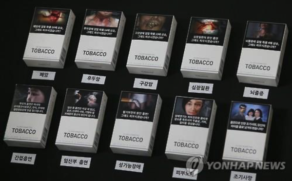 Samples of warning images on cigarette packets. (image: Yonhap)