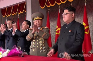 N. Korea Holds Mass Celebration to Mark Key Party Congress