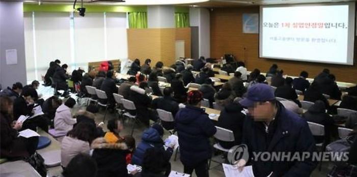 A joint job fair in Seoul. (image: Yonhap)