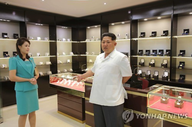 """In order to stop the formation of Ri's fan clubs, her idolization and glamorization, we conducted a campaign to disperse the issue to other affairs such as the London Olympics,"" said Mr. Won. (image: Yonhap)"