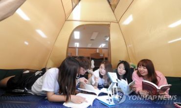 Korean University Hosts Special Book-Reading Event