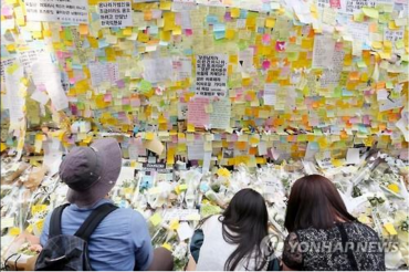 Police Say 'Gangnam Stabbing' Was Not Hate Crime Against Women