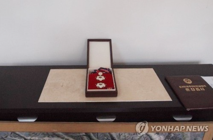 Rare Medal Awarded by North Korea's First Supreme Leader Found on an E-commerce Website