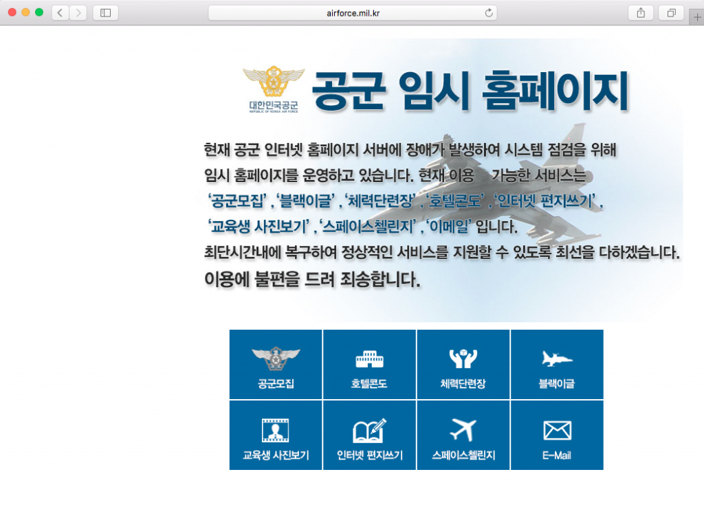 On May 12, South Korea's military opened an investigation into alleged North Korean hacking attempts carried out on local defense suppliers after learning that unknown emails were sent to several of these companies and arms-trading agencies.