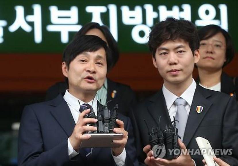 Taejong wife sexual dysfunction