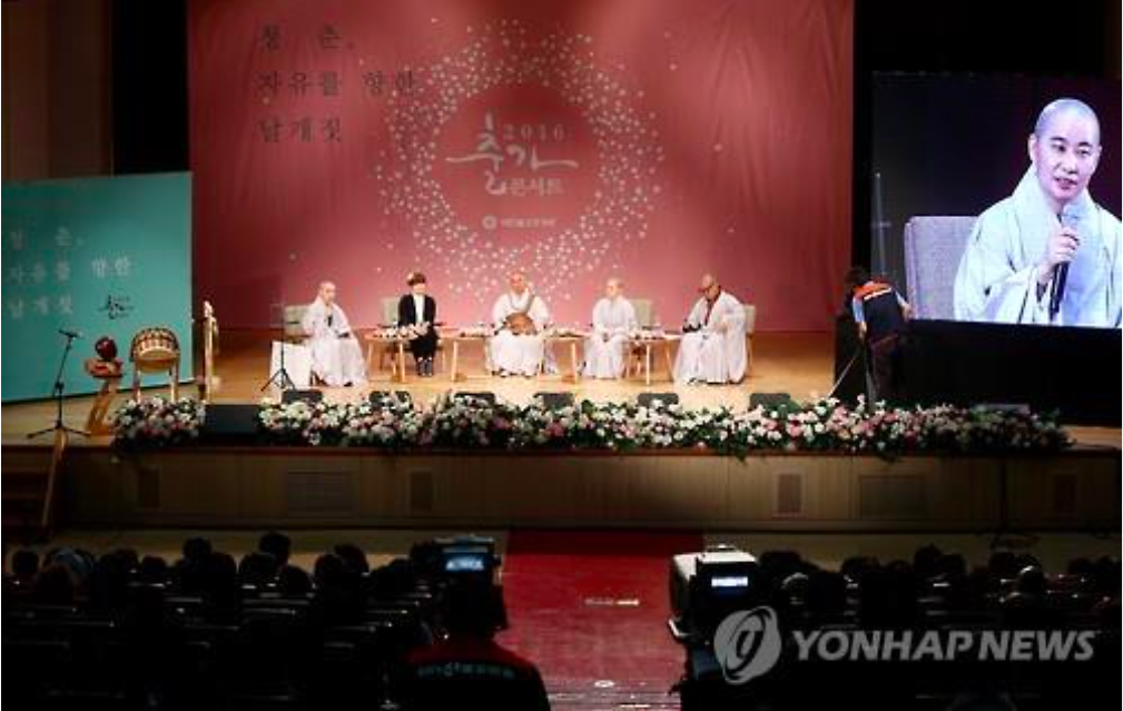 Representative Kim from 'Mind Design', for instance, underwent a short-term temporary Buddhist monkhood instead, and recommended that the attendees experience it even for a short period of time. (Image Courtesy of Yonhap)