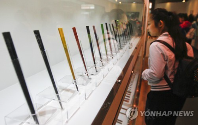Chopsticks exhibition at 2015 Chopsticks Festival.