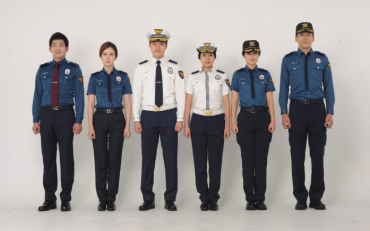 Korean Police Uniform Gets a Facelift