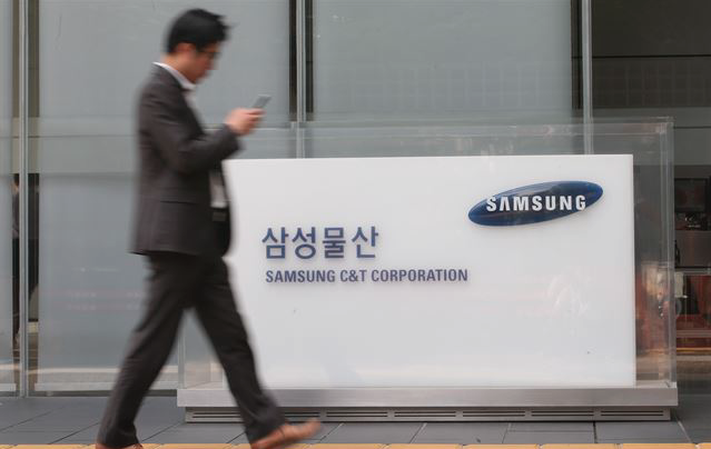 Court Orders Samsung C&T to Increase Stock Purchase Price
