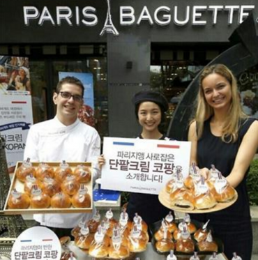 Korean Bread Popular at Home After French Success