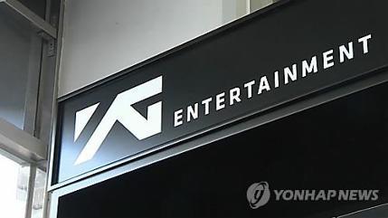 Management of Psy, BigBang Under Tax Investigation