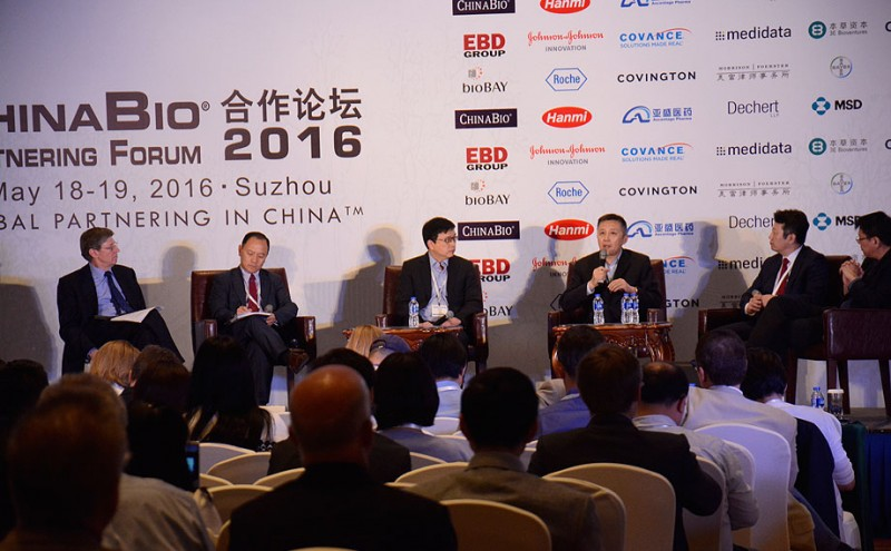 ChinaBio Partnering Forum 2016 Showcases SIP's Joined-up Thinking Across Pharma Industry