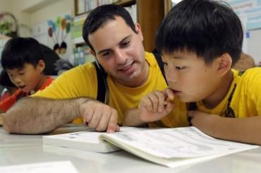 S. Korean Children Start English Education Before Turning Five