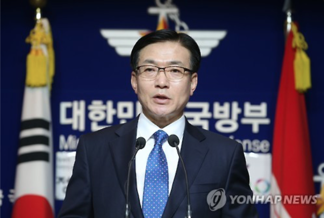 """We expressed regret that North Korea had proposed to hold military talks without any mentions over its nuclear problem,"" Moon Sang-gyun, ministry spokesman, told a regular press briefing. (image: Yonhap)"