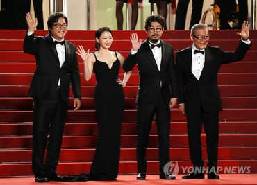 Korean Film 'The Wailing' Decorates Finale of Cannes Film Festival