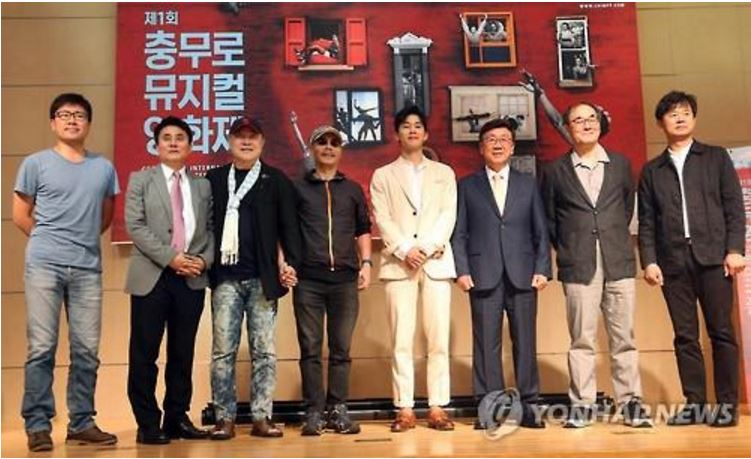 a press conference for the first 'Chungmuro International Musical Film Festival (CHIMFF 2016)' held at Chungmu Art Hall in Jung District, Seoul. (image credit: Yonhap)