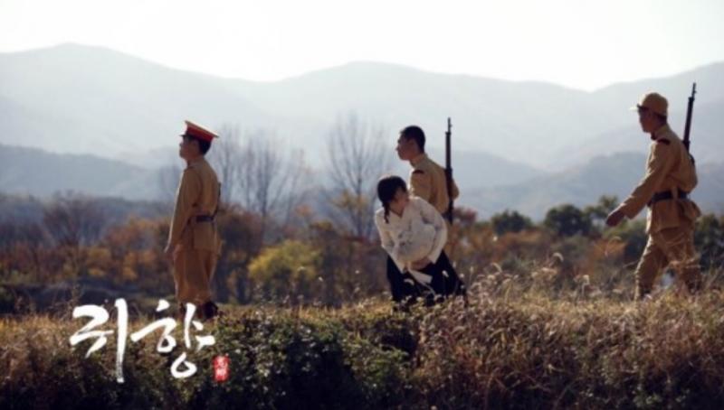 Low-budget Movies Prevail in Korean Film Market