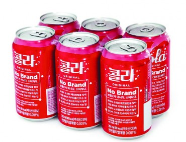 Emart Launches New 'No Brand' Cola