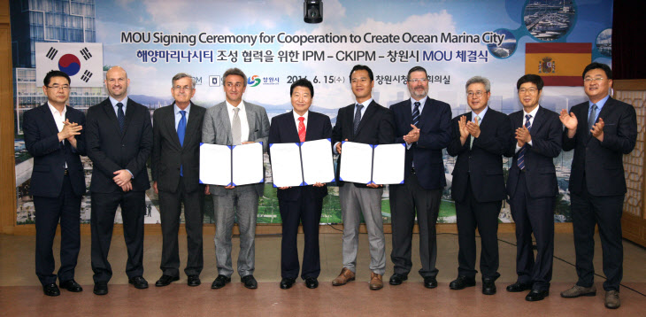 Changwon City, IPM Group, and IPM's Korean subsidiary CKIPM signed a memorandum of understanding Wednesday.