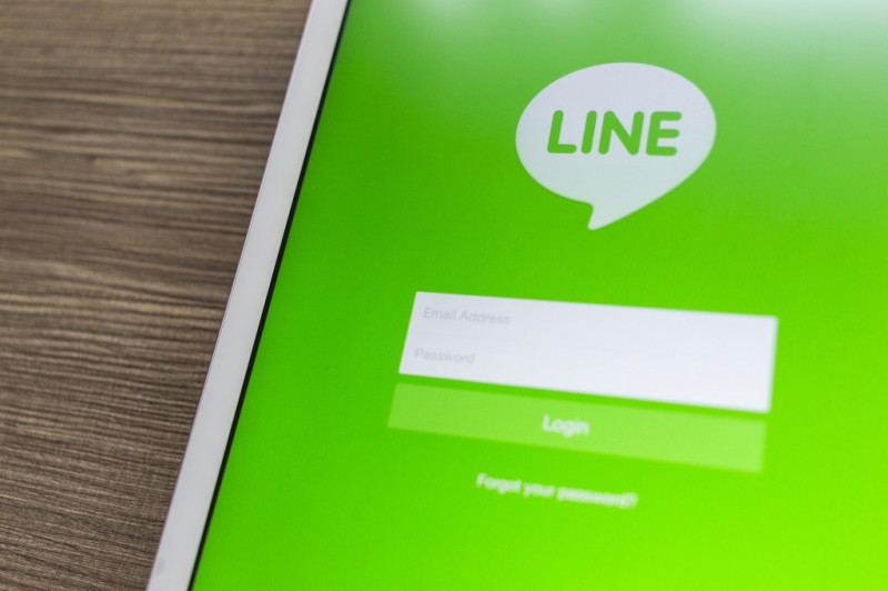 Messaging App LINE Sets IPO Price Range