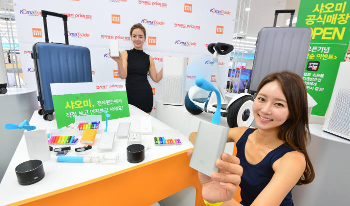 Xiaomi Opens First Offline Store in Seoul