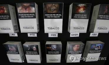 Graphic Warnings to be Put on Upper Part of Cigarette Packets from December