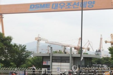 Watchdog Finds 1.5 Trillion Won in Accounting Fraud in Daewoo Shipbuilding