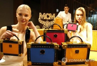 Sungjoo Group Seeks to Make MCM 'New School Luxury' Brand