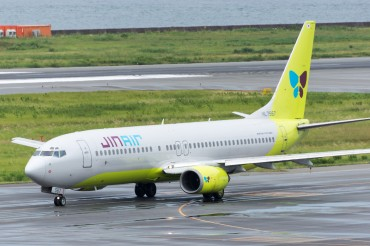 Budget Carrier Jin Air under Probe for Emergency Landing in Japan